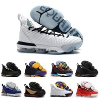 premium selection 0a663 1c58e Nieuwe Aankomst. Pack Lebrons Away Home Gleichheit James ...