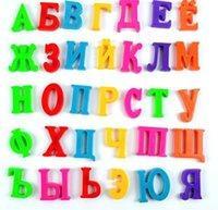 33pcs / 1set 3.5cm Alphabet russe Lettres magnétiques Langue bébé apprentissage Toy Réfrigérateur message Conseil Coût d'usine bon marché en gros