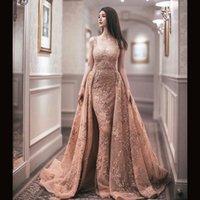 Zuhair Murad 고품질 라이트 샴페인 두 조각 이브닝 드레스 스파게티 레이스 오버 스커트 머라이언 아랍 파티 파티 드레스