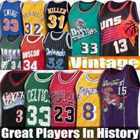 Vintage Michael Jersey Ray Vince Allen Carter Iverson Jersey...