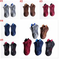 Homens Socks navio outdoor Sports Meias Verão Casual Barco Socks Cotton Low Cut tornozelo Ear Sock Jogging Skate Chinelos Meias CYL-B5771