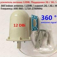 ZQTMAX 12 DBi omnidireccional antena interior para 2G señal 4G 3G booster 698-2700MHz UMST LTE 2600 repetidor Amplificador celular T200608