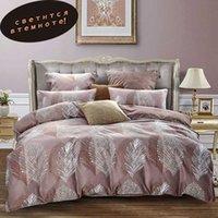 Услуги постельного белья Alanna M-All Queen Set Luminous Chileser Euro Pastel Pastels Bed Last King Size Dreaby Psspread Cover