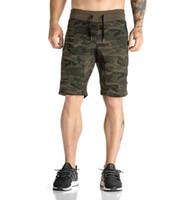 Camouflage Mens 여름 반바지 퀵 드라이 루스 타입 비치 스타일 부드럽고 통기성있는 5 센트 바지