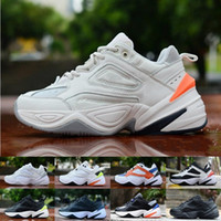 Discount M2K Tekno Old Dad Mens Women Running Shoes Fashion ...