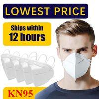 DHL-freies Verschiffen Einweg-Gesichtsmasken Thick 5-Schicht-Non Woven PM2.5 Partikel-Masken vorrätig