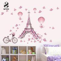 3D 핑크 나비 벽 스티커 꽃 벽화 비닐 벽지 홈 거실 침실 웨딩 장식