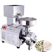 Qihang_top 3000 W comercial molino de harina de grano de maíz / grano de chile / molinillo de pimienta / molinillo de pimienta eléctrico maní sésamo máquina de pulpa