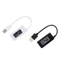 USB 앰프 미터 전압계 전류 전압 테스터 검출기 모바일 배터리 전원 용량 디지털 화면