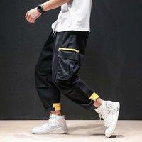 I lavoratori indossano carta di marea allentati pantaloni sportivi HipHop degli uomini dei pantaloni di svago cablaggio INS pantaloni stile originali studente maschio Han Versio