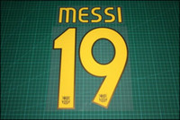 2005/06 réel Madri - d ZIDANE # 5 RONALDO # 9 BECKHAM # 23 Imprimer Nom du football Nombre Set