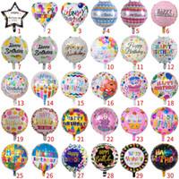 عيد ميلاد البالونات الألومنيوم البالونات فيلم نفخ بالونات عيد ميلاد سعيد عيد ميلاد الاطفال الإمدادات لعبة 30 تصاميم 18 بوصة DW1852