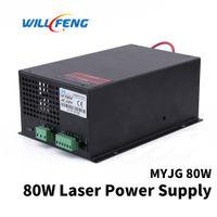 Will Fan MYJG80W 80W Laser Co2 Alimentation Laser Cutter Machine de gravure laser 80W Power Box