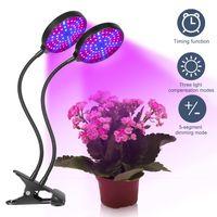 LED 성장 조명 성장 텐트 성장 상자 램프 램프 릴리스 실내 COB LED 전체 스펙트럼 식물 빛 2PC / LOT, 5pc / lotpc
