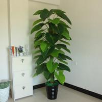 인공 나무 200cm 큰 잎 떨어지는 관음 트리 가짜 녹지 분재 홈 장식 가짜 식물 인공 식물