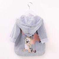 Yeni Ürünler Şerit Karikatür Hayvan Güneş Koruma Ceket Yaz Bebek Gömlek Kız Hoodies Çocuk Su Geçirmez Rüzgarlık Çocuk Giyim