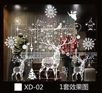창 유리 스티커 아니 접착제 Sta 메리 크리스마스 산타 클로스 스노우 PVC 이동식 벽 스티커 선물 크리스마스 크리스마스 장식