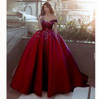 2019 Nueva Borgoña flor vestido de fiesta fuera del hombro Quinceañera vestido de fiesta vestidos de fiesta de noche formal por encargo más tamaño