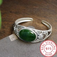 S925 sterling silver natural Russian jasper and Tian jade ov...