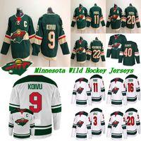 Миннесота 11 Паризе 16 Джейсон Закер 22 Нидеррайтер 40 Дубник 64 Гранлунд Хоккейный трикотажных изделий