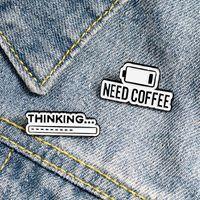 화이트 배너 에나멜 핀 라펠 브로치의 필요 커피 생각 핀 의류 배낭 배지의 보석 예술 선물 친구