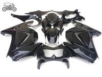 7ギフトフェアリングキット川崎忍者250R ZX250R ZX 250 2008 2009 2011 2012 EX250 08-12すべての光沢のある黒フェアリングセット