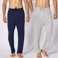 Daeyard Modal Sleep Bottom для мужчин весна лето длинные кальсоны повседневные брюки плюс размер пижамы эластичные брюки мягкие пижамы CX200622