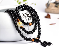 108 Beads Drago Glow in the Dark Moon spostano il braccialetto per gli uomini delle donne di colore del Buddha di pietra di coppia di amanti fatti a mano dei braccialetti