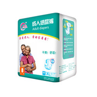 8 10pcs L XL Leakproof Disposable Adult Diaper Incontinence ...
