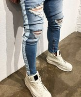 Mens Striped Light Blue Jeans Ripped Holes Distressed High S...