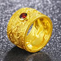 Толстое кольцо группа Двойной Дракон шаблон 18 карат желтого золота заполнены классические женские мужские палец кольцо размер 6