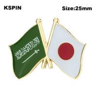사우디 아라비아 일본 우정 국기 배지 깃발 브로치 국기 옷깃 핀 국제 여행 핀 컬렉션 XY0599