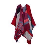 شالات للنساء عالية الجودة أزياء المرأة تقليد فاخر طرحة الكشمير الخريف الشتاء الوطني منقوشة الأغطية 130 * 155CM