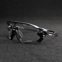 Ultralight  Sports Polarized Sunglasses Bike Bicycle Glasses Men Women