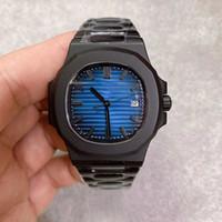 2020 U1 новый стиль автоматический гравированный механизм 5711 мужские часы сапфировое стекло синий циферблат мужские часы 316 Stinless Band Бесплатная доставка