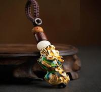المزاج سلسلة مفتاح الأسطورية البرية PI الحيوان شيوى سلسلة مفتاح عشاق النحاس قلادة السلسلة الرئيسية