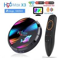 H96 MAX X3 TV Box Android 9.0 8K Amlogic S905x3 4 جيجابايت 64 جيجابايت المزدوج واي فاي 2.4 جرام 5 جرام 60fps مشغل الوسائط H96MAX مجموعة أعلى مربع