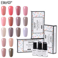 Elite99 5 Pieces set Nude Color Gel Naill Polish With Gift B...
