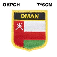 Distintivi Oman per ricamo su ferro sul patch Ricami patch per abbigliamento PT0007-S