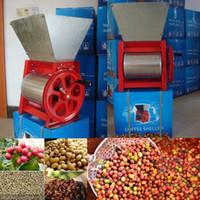 décortiqueuse / décortiqueuse / éplucheuse / pulpeuse de grains de café frais / brut