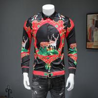 قمصان رجالية عارضة في 2021، زراعة الأخلاق الرجال قميص طويل الأكمام طويلة الأجل 2021 - CS21 F85 Qiantang