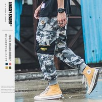 Calças Lindsey Seader Hiphop Camouflage Carga Streetwear Homens Harajuku Calças multi bolso Baggy HipHop Harem Calças Casual