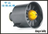 Livraison gratuite RC AVIONS PARTIE Freewing 12 lames 80MM EDF mis la pression du moteur 6S 3658-1857KV de Inrunner ou kit pour 80 EDF JET plan