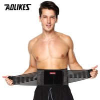 AOLIKES 1PCS Lumbar Support High Elastic Breathable Mesh Hea...
