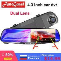 Car DVR Dual Lens Camera Full HD 1080 P Enregistreur Vidéo Rétroviseur Avec Vue Arrière DVR Dash cam Registrator Auto