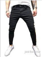 Para hombre de moda de la calle larga Slim Jeans Pantalones Lápiz lado del diseño de rayas Washed Jeans Hip Hop Hombre Pantalones vaqueros