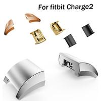 Conector de la pulsera de la correa de la correa del reloj del reloj de acero inoxidable de la pulsera de la nave del epacket para la carga FITBIT 2 Smart Muñequeras bandas correas adaptador