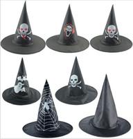nouveaux bouchons costumes chapeaux de sorcière de Halloween Props décorations cosplay adultes fête et enfant ornement accessoires prop cap effrayant