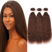 Средне-коричневые бразильские странные прямые пряди человеческих волос # 4 Шоколадно-коричневые грубые пучки человеческих волос Яки Предложения 3шт двойные утки