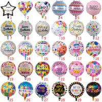 inflatable birthday party balloons decorations 18 Inch carto...
